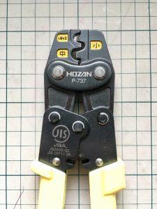 HOZAN P-737 拡大写真 2