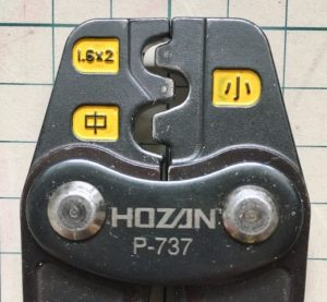 HOZAN P-737 拡大写真