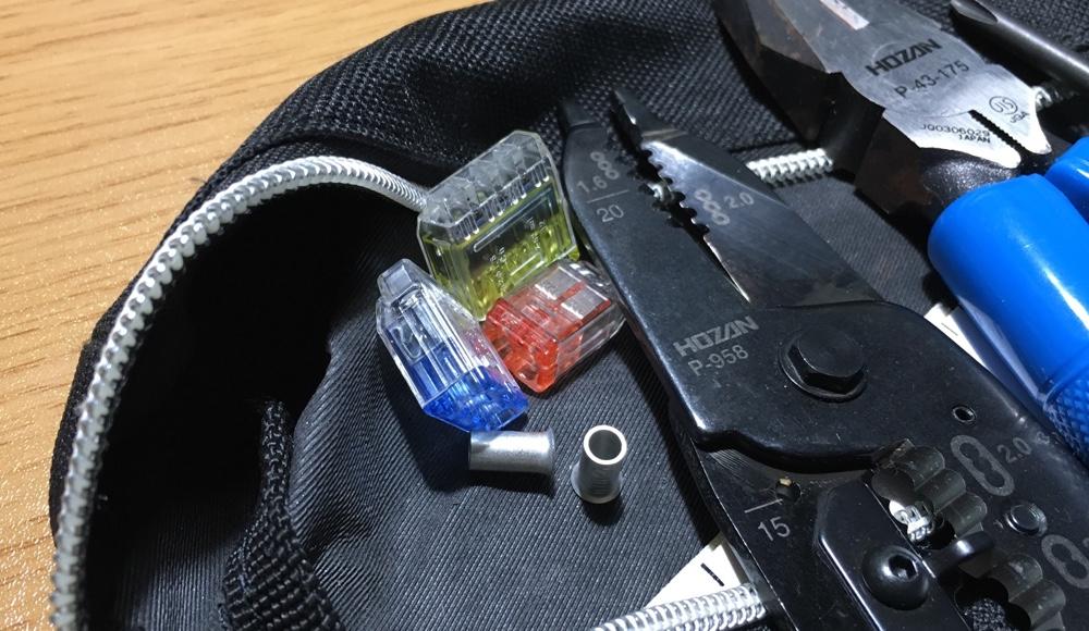 実技試験道具の袋の中に小さい材料を入れて