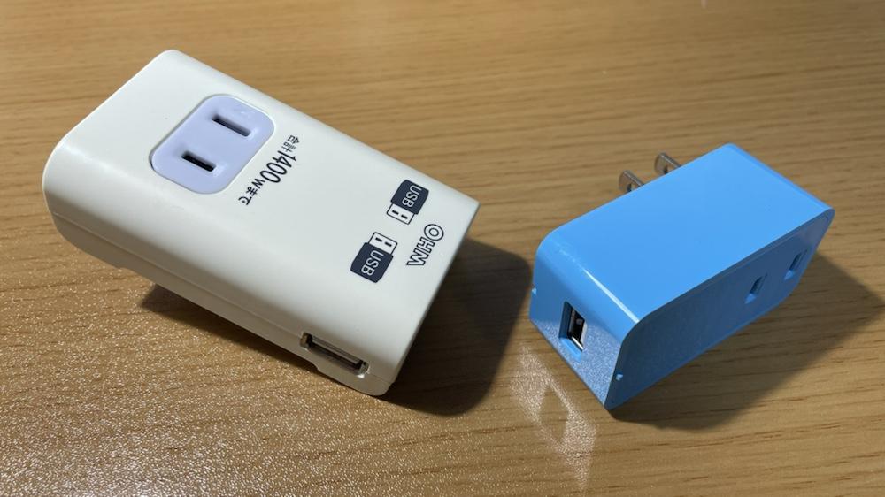 コンセントに直接差し込んで使うUSBポート付きアダプター